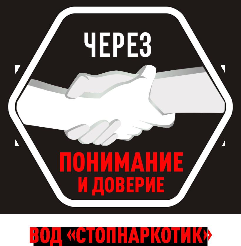 лого понимание